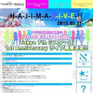 Tokyo 7th シスターズ 1st Anniversary Live 15'→34' H-A-J-I-M-A-L-I-V-E-!!