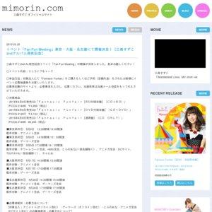 三森すずこ2nd AL発売記念イベント「Fan Fun Meeting」大阪1回目