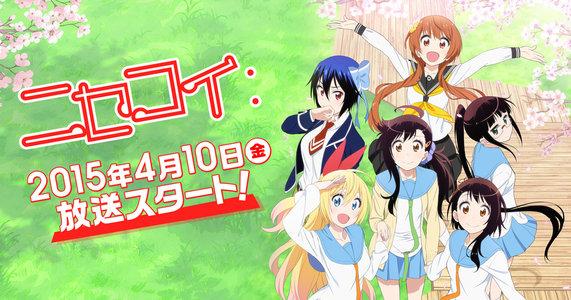 「NISEKOI BEST SONGS」購入者限定無料招待イベント