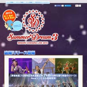 """MINORI CHIHARA LIVE 2015 """"SUMMER DREAM 3"""" 2日目"""