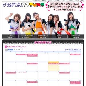 【リリイベ】アキバ☆ソフマップ一号店