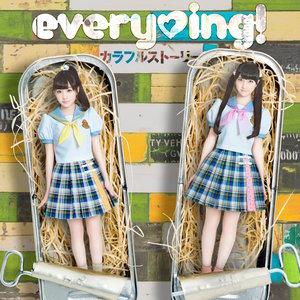 everying! メジャー1stシングル 「カラフルストーリー」発売記念ライブ&イベント「39公演」(Thank you!公演) 8月2日 2時間目