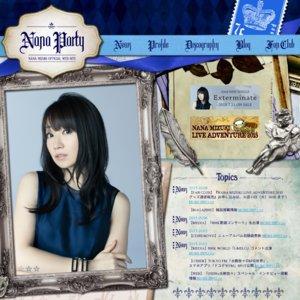 NANA MIZUKI LIVE UNION 2012 福井