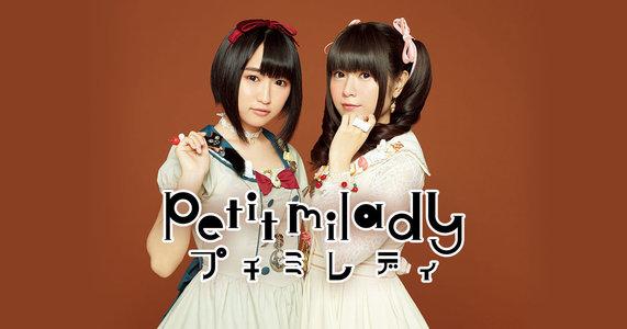 petit milady 2ndアルバム「cheri*cheri? milady!!」発売記念イベント 東京会場<第一部>cheri*cheri matine