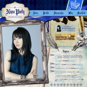 NANA MIZUKI LIVE UNION 2012 千葉