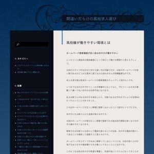 「フリージアとショコラ」 × アイドル横丁 アフィリア・サーガ・イースト×でんぱ組.inc 2マンライブ