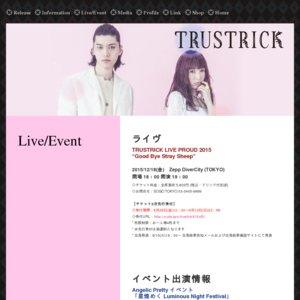 "TRUSTRICK PREMIUM LIVE SUMMER ""Garnet"""