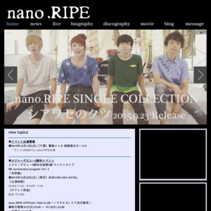 nano.RIPE 5th anniversary program Vol. 3「しあわせのくつ」