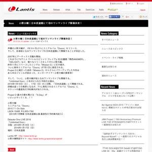 Daisuke Ono LIVE 2016「Unlimited Door」2日目