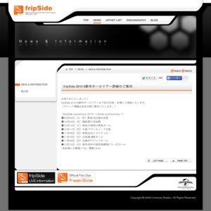 fripSide concert tour 2015 ~infinite synchronicity~ 大阪
