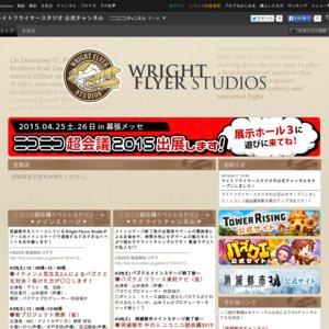 ニコニコ超会議2015 Pokelabo WRIGHT FLYER STUDIOSブース 「Wright Flyer Studios 新作タイトル発表」