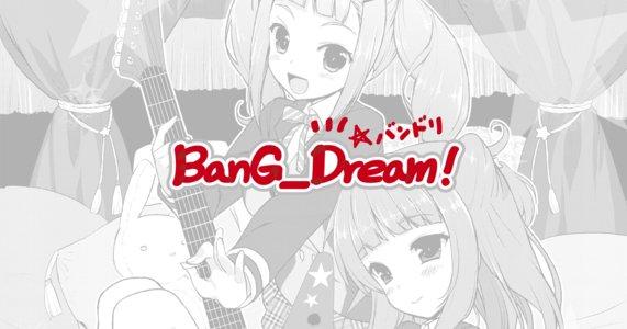 BanG_Dream! 2nd Live「楽器×女子=正義!」