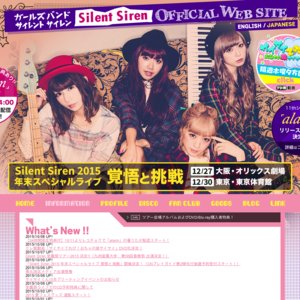 Silent Siren Live Tour 2015 Spring → Summer サイレン VS サイレント 福岡公演