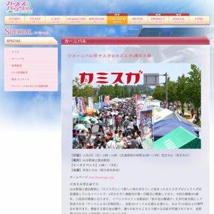 第54回静岡ホビーショー戦車模型に関するスペシャルトークショー(2)