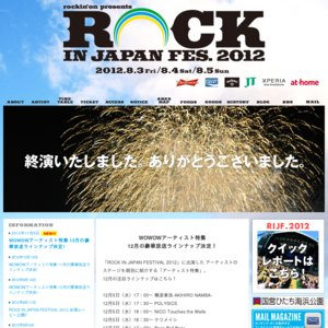 ROCK IN JAPAN FESTIVAL 2012 (8.3 fri)
