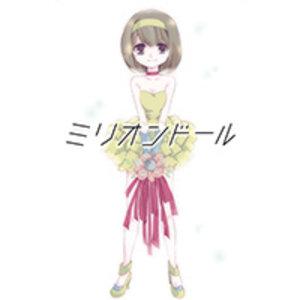 TVアニメ「ミリオンドール」第0回ファンミーティング【2回目】