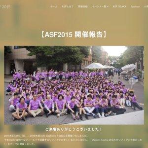 ll Sophians' Festival2015(オールソフィアンズフェスティバル2015) 上坂すみれトークライブ IN 上智大学