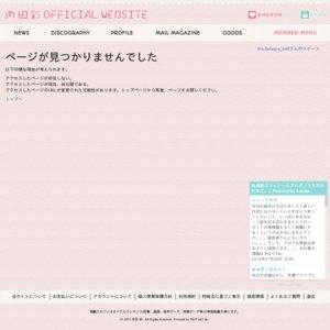 内田彩 2ndアルバムリリース記念&BIRTHDAY  EVENT 〜Happy Blooming Day To Me!〜 昼の部