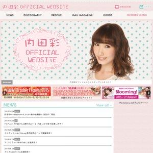 内田彩 2ndアルバムリリース記念&BIRTHDAY  EVENT 〜Happy Blooming Day To Me!〜 夜の部