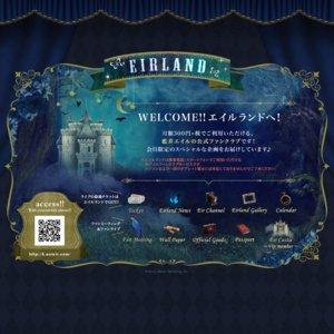 藍井エイル「D'AZUR」発売記念リリースイベント@大阪府・あべのキューズモール3F スカイコート
