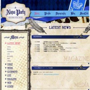 NANA MIZUKI LIVE CIRCUS 2013 愛媛公演