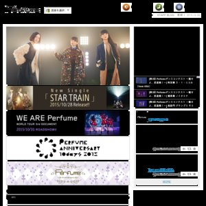 Perfume Anniversary 10days 2015 PPPPPPPPPP 「LIVE 3:5:6:9」 東京・日本武道館(4日目)