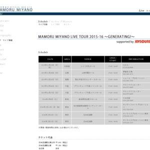 MAMORU MIYANO LIVE TOUR 2015-16 GENERATING! 東京2日目