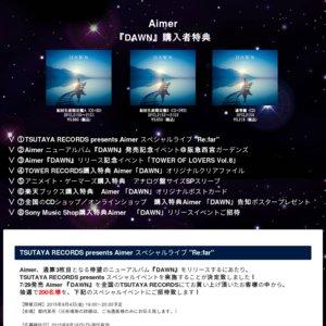 Aimer ニューアルバム『DAWN』発売記念イベント@阪急西宮ガーデンズ