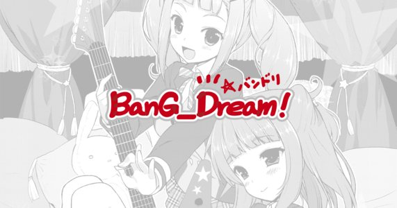 BanG_Dream! 3rd Live「夏だ!バンおドリ!」