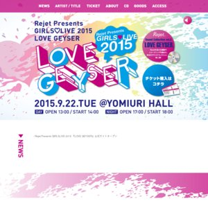 Rejet Presents GIRLS❤LIVE 2015『LOVE GEYSER』 (NIGHT)