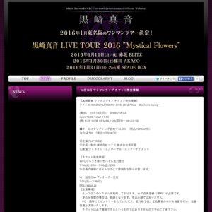 MAON KUROSAKI LIVE 2012 FALL~2ndAnniversary~