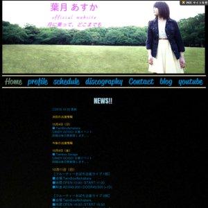 Hazuki Asuka 5th Anniversary One Man Live!!