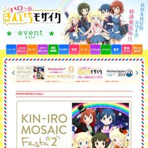 KIN-IRO MOSAIC Festa 2 【夜公演】