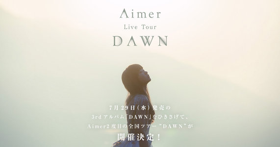 "Aimer Live Tour ""DAWN"" (大阪公演)"
