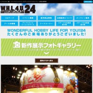 ワンダーフェスティバル2015[夏] 『WONDERFUL HOBBY LIFE FOR YOU!! 22』ブース Yun*chi × 『うーさーのその日暮らし 夢幻編』スペシャルライブ