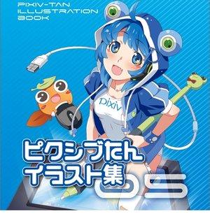 コミックマーケット83 「宮崎羽衣さん握手会」