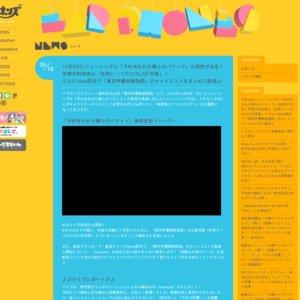 「それが声優!」発売記念スペシャル店頭DAY 特典お渡し会【とらのあな秋葉原店A/B】
