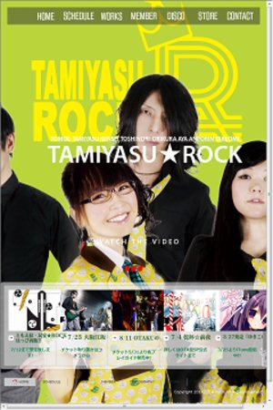 民安★ROCK×AKIBAドラッグ&カフェ「1Buy☆ライブステージ」 2015年06月