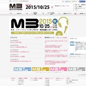 M3-2013春