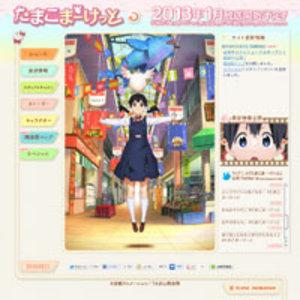 TVアニメ「たまこまーけっと」もちもち公開ラジオ