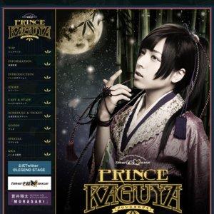 舞台PRINCE KAGUYA 11/30(日) 19:00