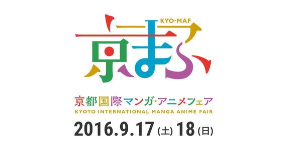 京都国際マンガ・アニメフェア(京まふ)2015 1日目 i☆Ris LIVE STAGE