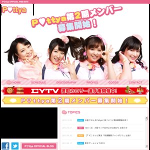 CYTV「ポ・ポ・ポ・ポッチャ」公開生配信(2015/8/31)