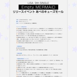 LiSA 9th シングル『Empty MERMAiD』リリースイベント そのご