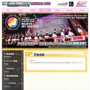 THE IDOLM@STER MILLION LIVE! 3rdLIVE TOUR BELIEVE MY DRE@M!!@SENDAI0207