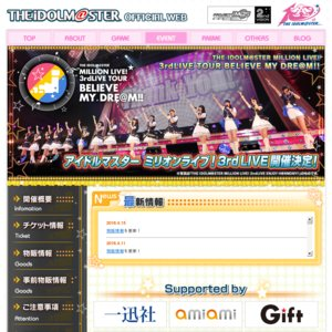 THE IDOLM@STER MILLION LIVE! 3rdLIVE TOUR BELIEVE MY DRE@M!!@MAKUHARI0416