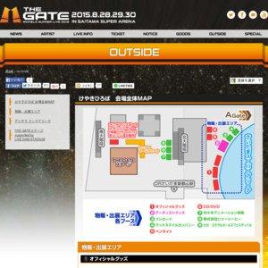 THE GATEステージ supported by LIVE DAM STUDIUM アイドル事変 スペシャルステージ