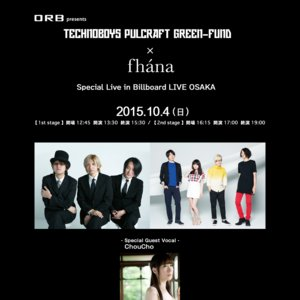 ORB presents TECHNOBOYS PULCRAFT GREEN-FUND × fhána Special Live in Billboard LIVE OSAKA 【 2nd stage 】