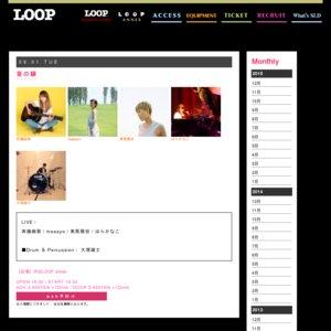 オリーバーズ × ヒグチアイ最強スリーピース ~SPECIAL 2MAN LIVE~