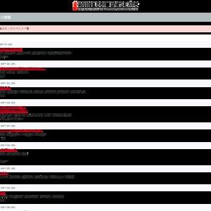 アニメコンテンツエキスポ2013 WHITEステージ Program6 「AURA~魔竜院光牙最後の闘い~」